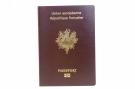 Passport #1